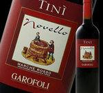 Garofoli01_200