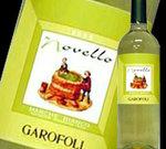 Garofoli02_200