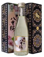 Yaezakura3001