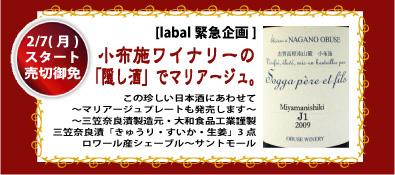 Label_2