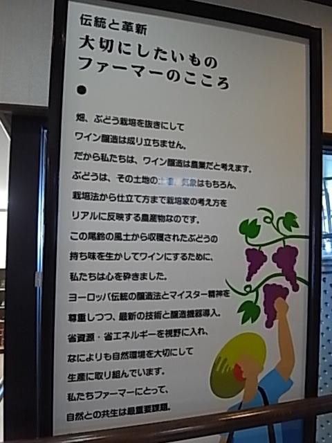 R0010530